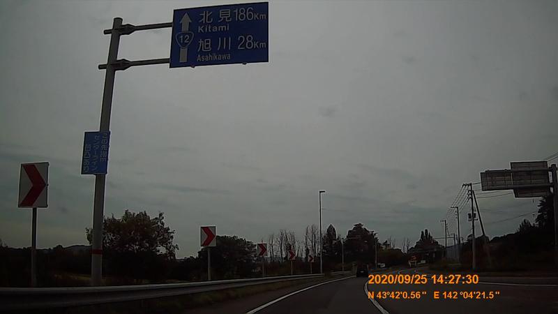 f:id:japan_route:20201211210635j:plain