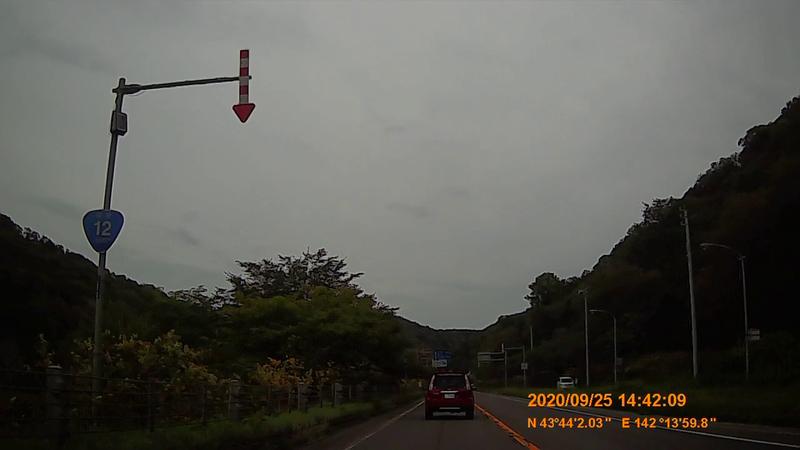 f:id:japan_route:20201211210822j:plain