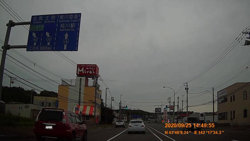 f:id:japan_route:20201211210913j:plain