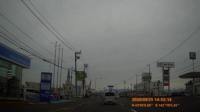f:id:japan_route:20201211211000j:plain