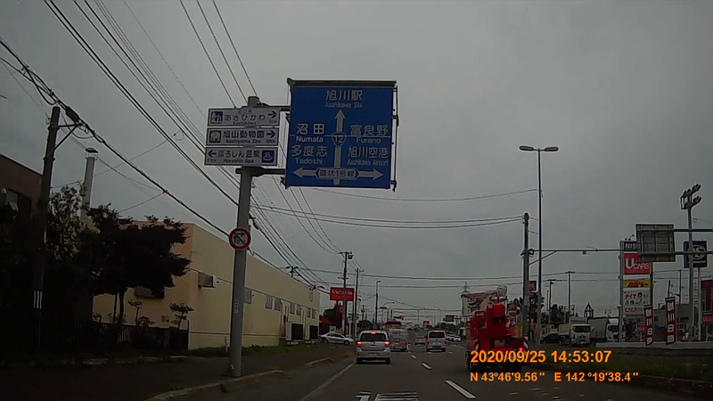 f:id:japan_route:20201211211005j:plain