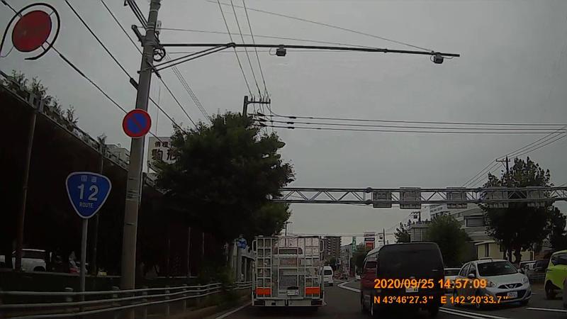 f:id:japan_route:20201211211044j:plain