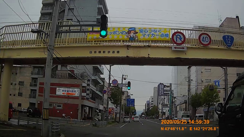 f:id:japan_route:20201211211108j:plain