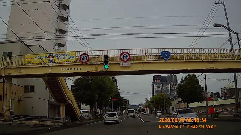 f:id:japan_route:20201219191118j:plain