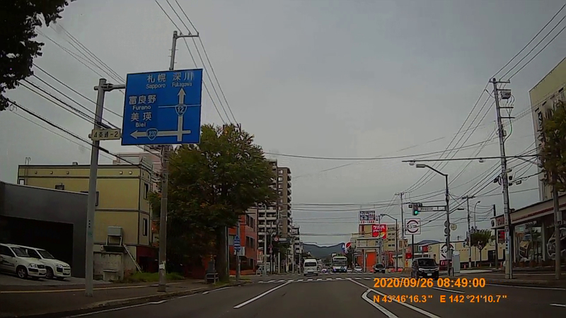 f:id:japan_route:20201219191125j:plain