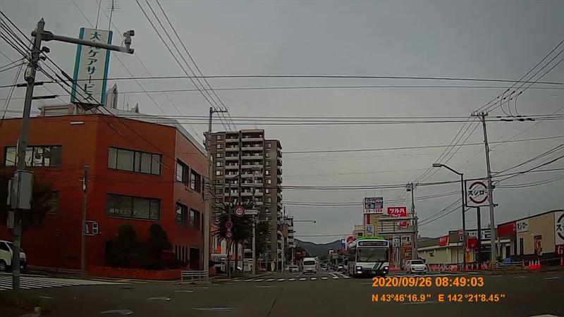 f:id:japan_route:20201219191131j:plain