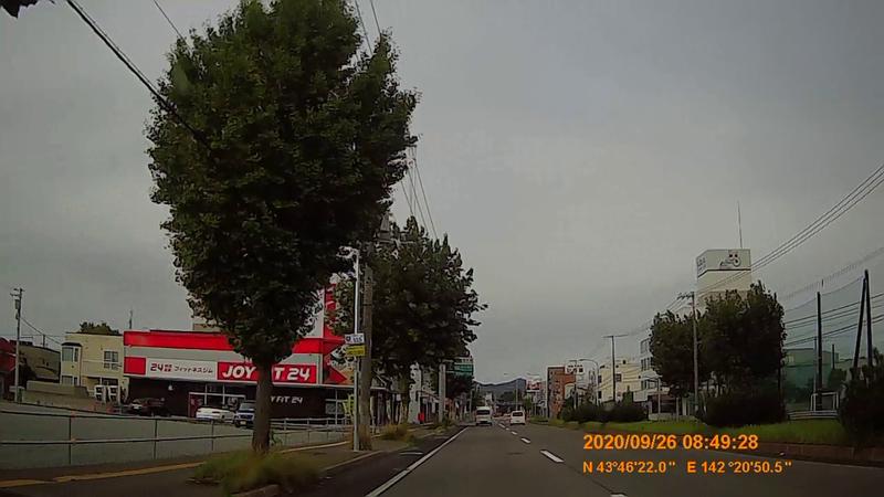 f:id:japan_route:20201219191137j:plain
