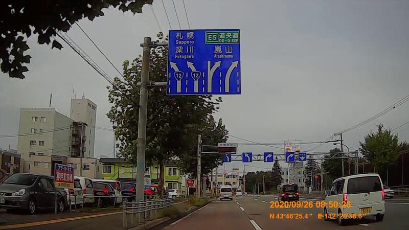 f:id:japan_route:20201219191143j:plain