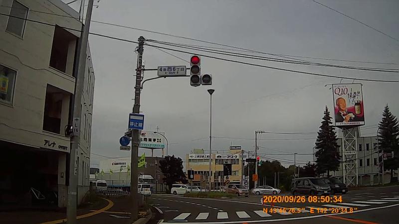 f:id:japan_route:20201219191149j:plain