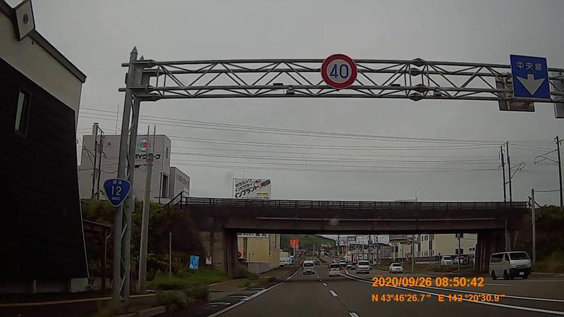 f:id:japan_route:20201219191155j:plain