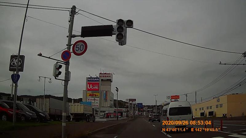 f:id:japan_route:20201219191208j:plain