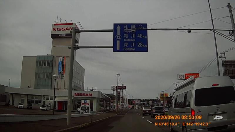 f:id:japan_route:20201219191215j:plain