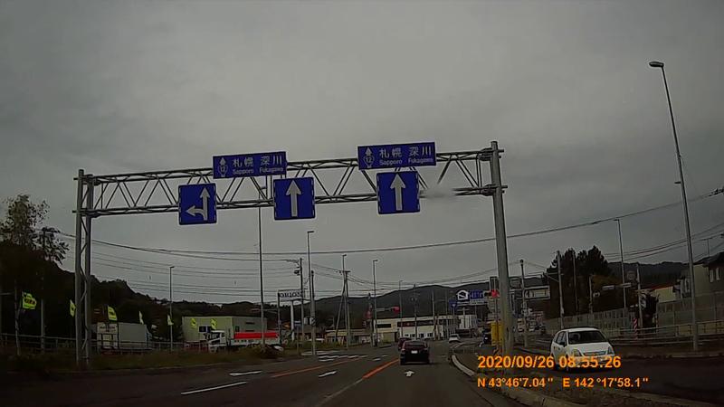f:id:japan_route:20201219191242j:plain