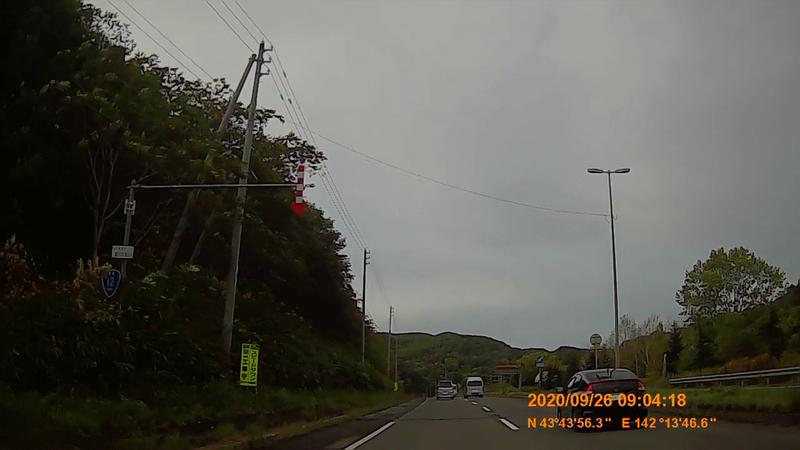 f:id:japan_route:20201219191326j:plain
