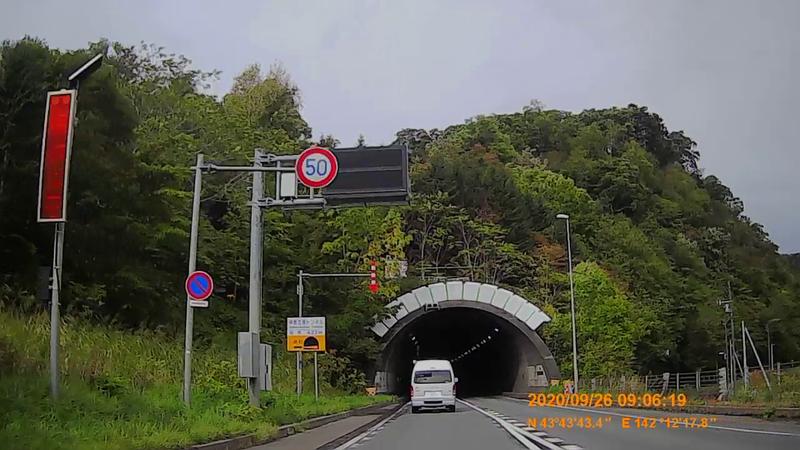 f:id:japan_route:20201219191346j:plain