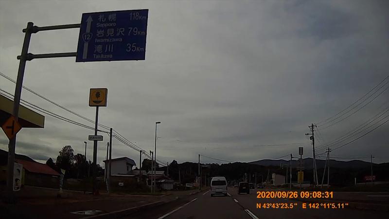 f:id:japan_route:20201219191401j:plain