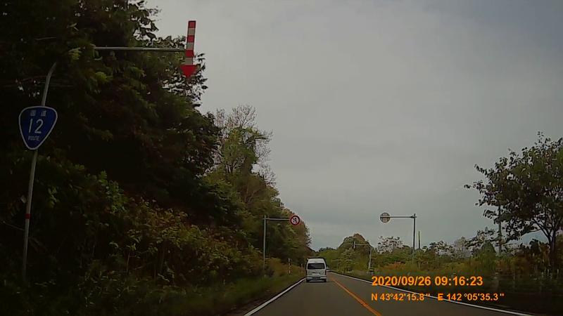 f:id:japan_route:20201219191503j:plain