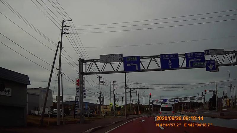 f:id:japan_route:20201219191518j:plain