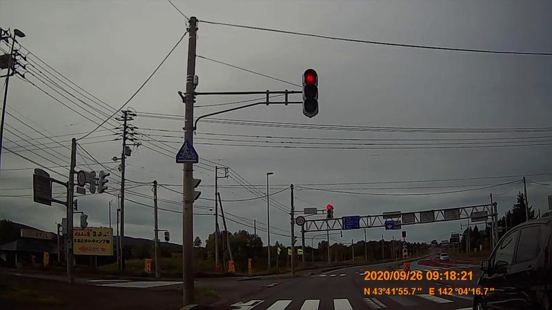 f:id:japan_route:20201219191522j:plain
