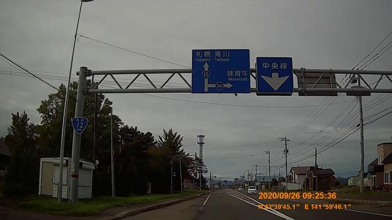 f:id:japan_route:20201219191605j:plain