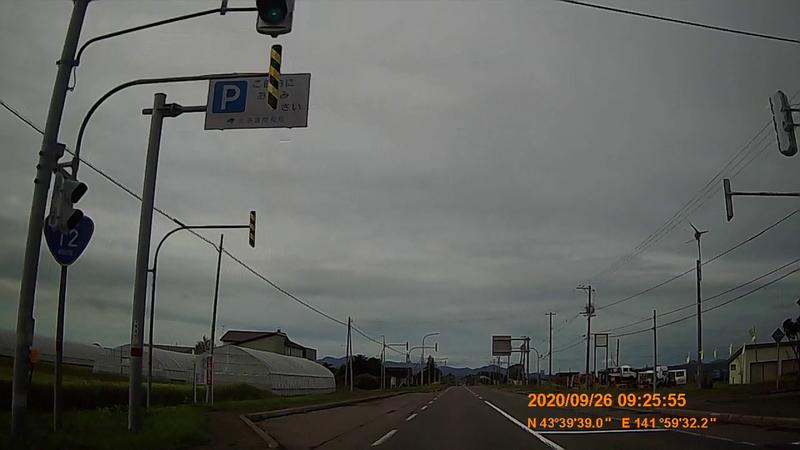 f:id:japan_route:20201219191610j:plain