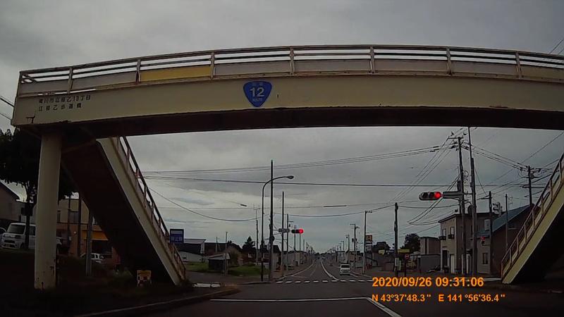 f:id:japan_route:20201219191710j:plain
