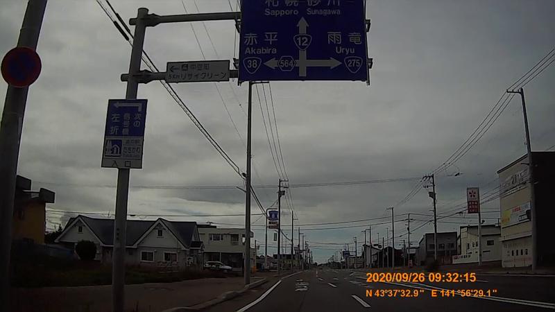 f:id:japan_route:20201219191720j:plain
