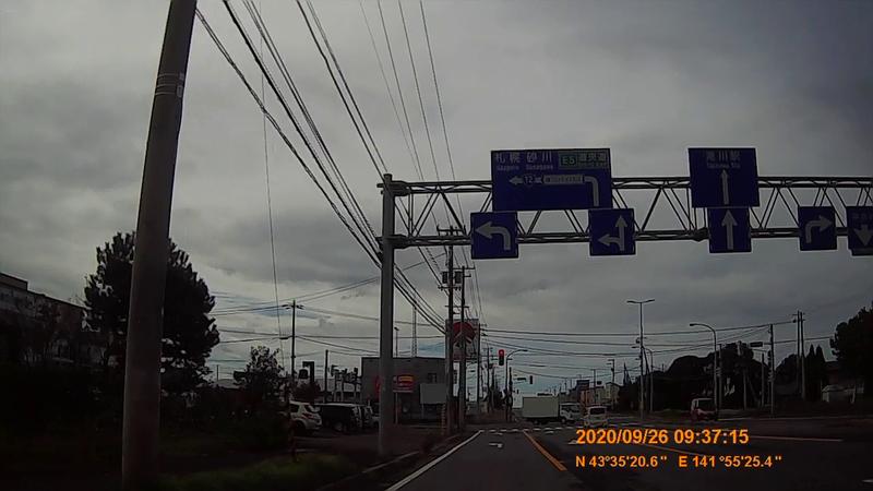 f:id:japan_route:20201219191759j:plain