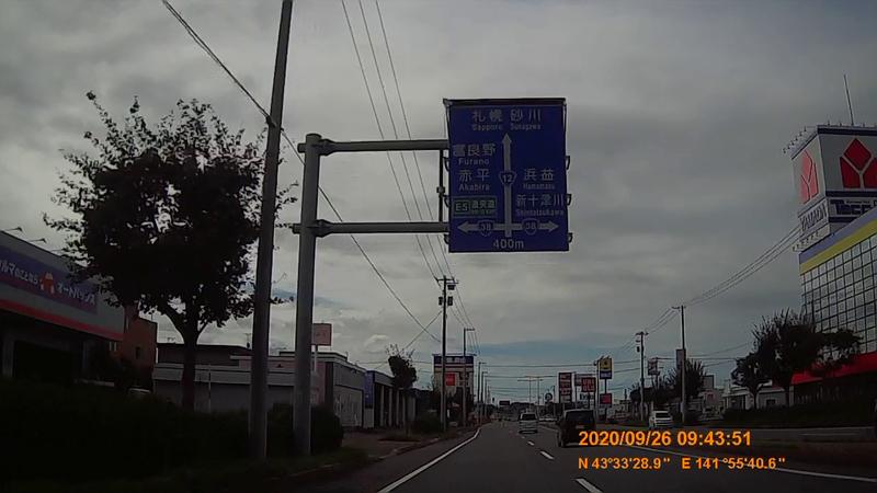 f:id:japan_route:20201219191840j:plain