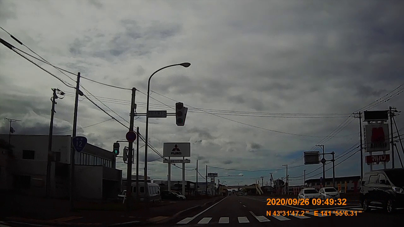f:id:japan_route:20201219191949j:plain