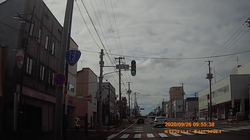 f:id:japan_route:20201219192050j:plain