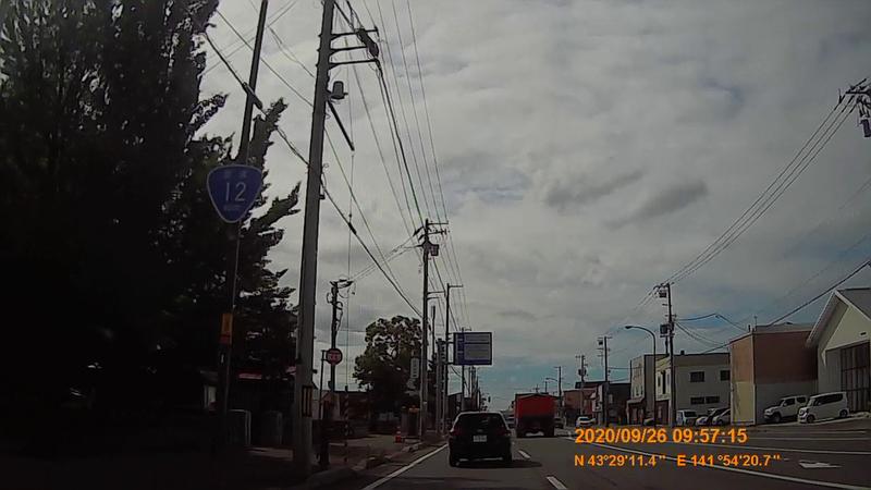 f:id:japan_route:20201219192057j:plain