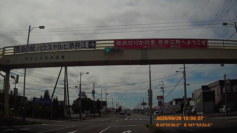 f:id:japan_route:20201219192143j:plain