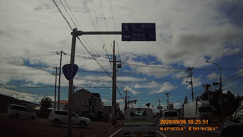 f:id:japan_route:20201219192307j:plain