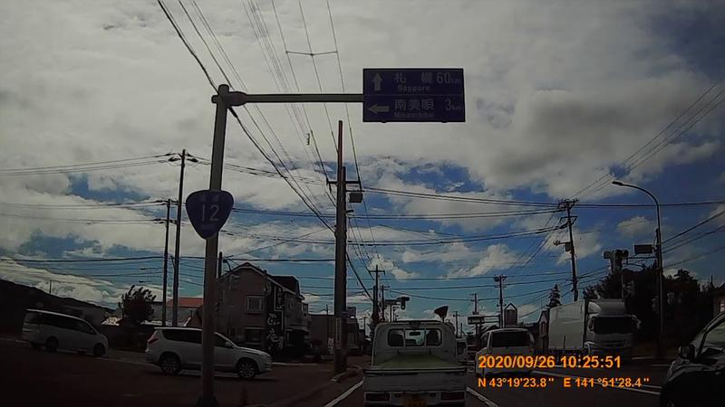 f:id:japan_route:20201219192307j:plain