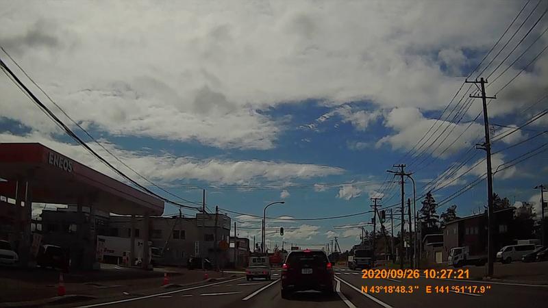 f:id:japan_route:20201219192313j:plain