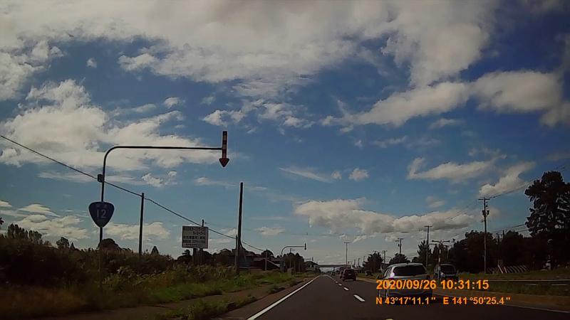 f:id:japan_route:20201219192356j:plain