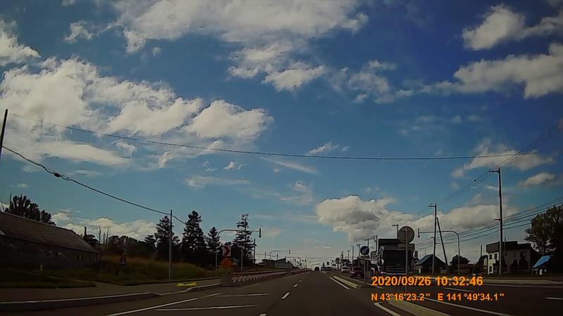 f:id:japan_route:20201219192407j:plain