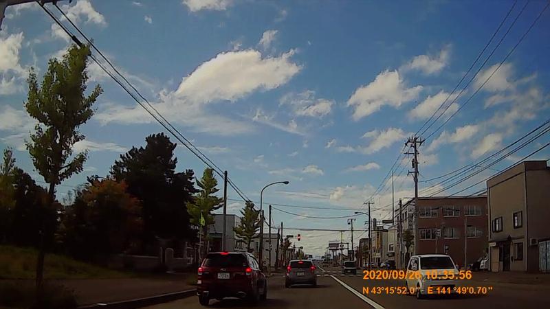 f:id:japan_route:20201219192413j:plain