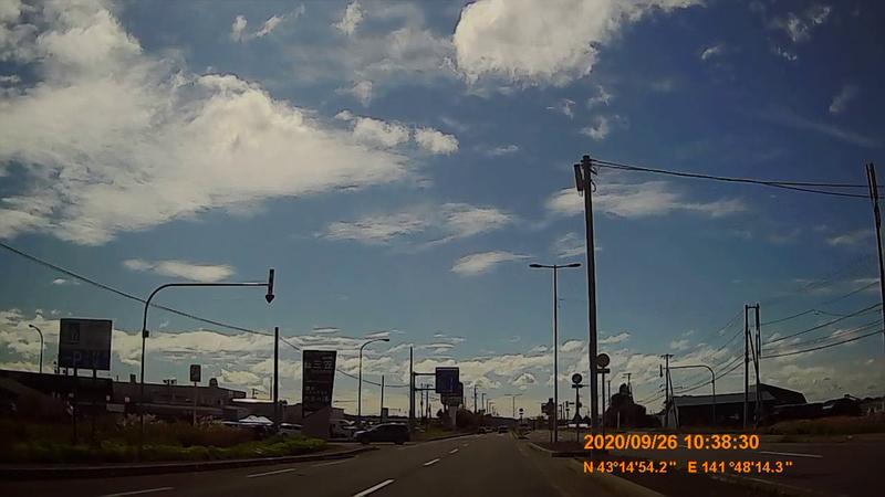 f:id:japan_route:20201219192437j:plain