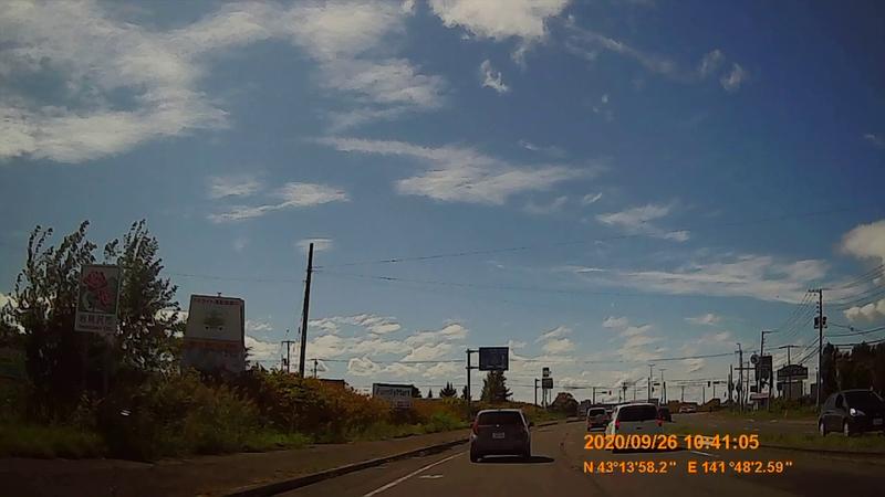 f:id:japan_route:20201219192448j:plain