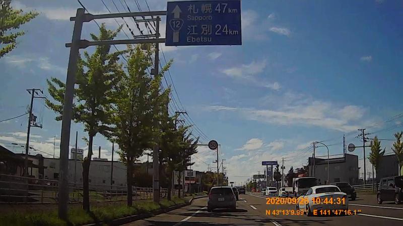 f:id:japan_route:20201219192459j:plain