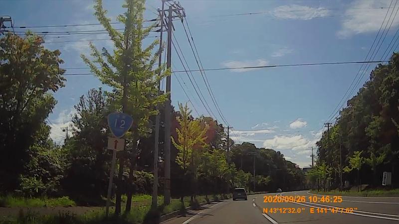 f:id:japan_route:20201219192516j:plain