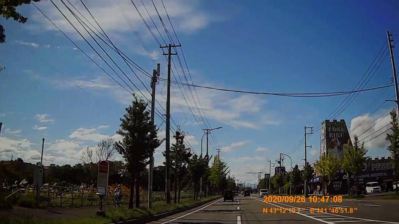 f:id:japan_route:20201219192522j:plain