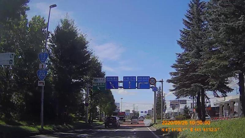 f:id:japan_route:20201219192534j:plain