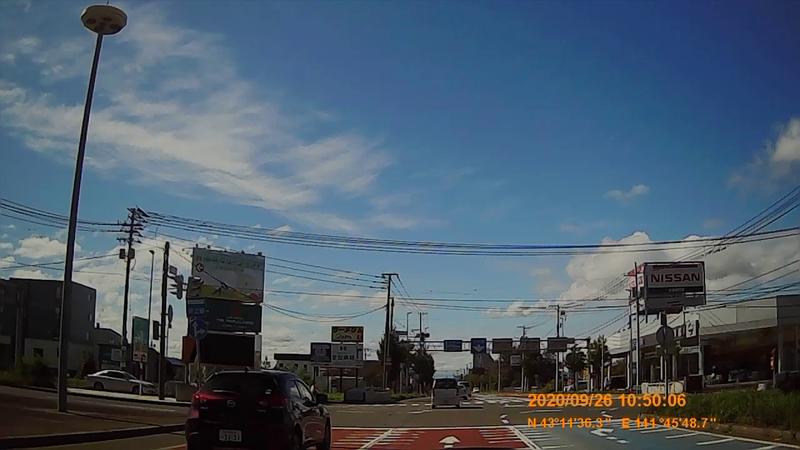f:id:japan_route:20201219192540j:plain