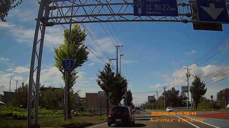 f:id:japan_route:20201219192546j:plain