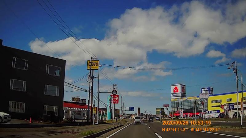 f:id:japan_route:20201219192557j:plain