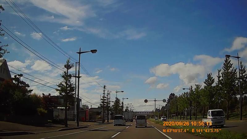 f:id:japan_route:20201219192608j:plain