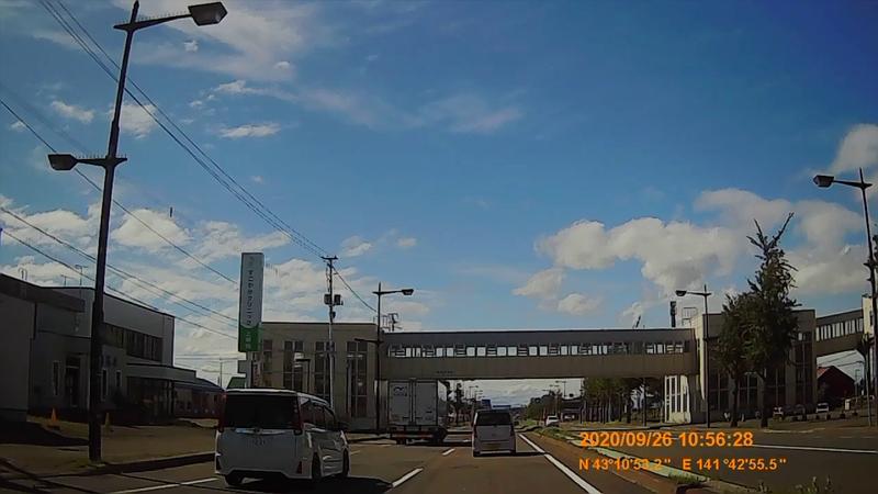 f:id:japan_route:20201219192614j:plain